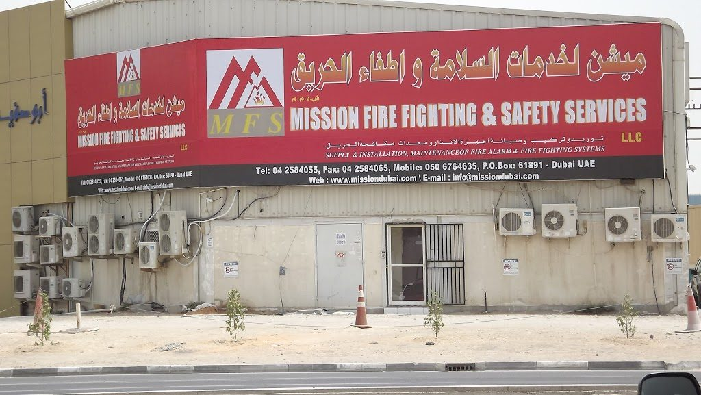 Mission Fire Fighting & Safety Services - Fire Fighting